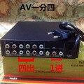 AV distributor AV one in four 1 into 4 out of audio and video distributor AV split screen