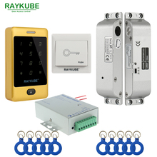 RAYKUBE Door Access Control Kit Set Electric Mortise Lock + Touch Metal FRID Reader + ID Keyfobs