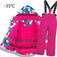 Детский Теплый Лыжный костюм водонепроницаемые штаны+ куртка для мальчиков и девочек, зимний спортивный ветрозащитный качественный детский лыжный и сноубордический костюм из 2 предметов