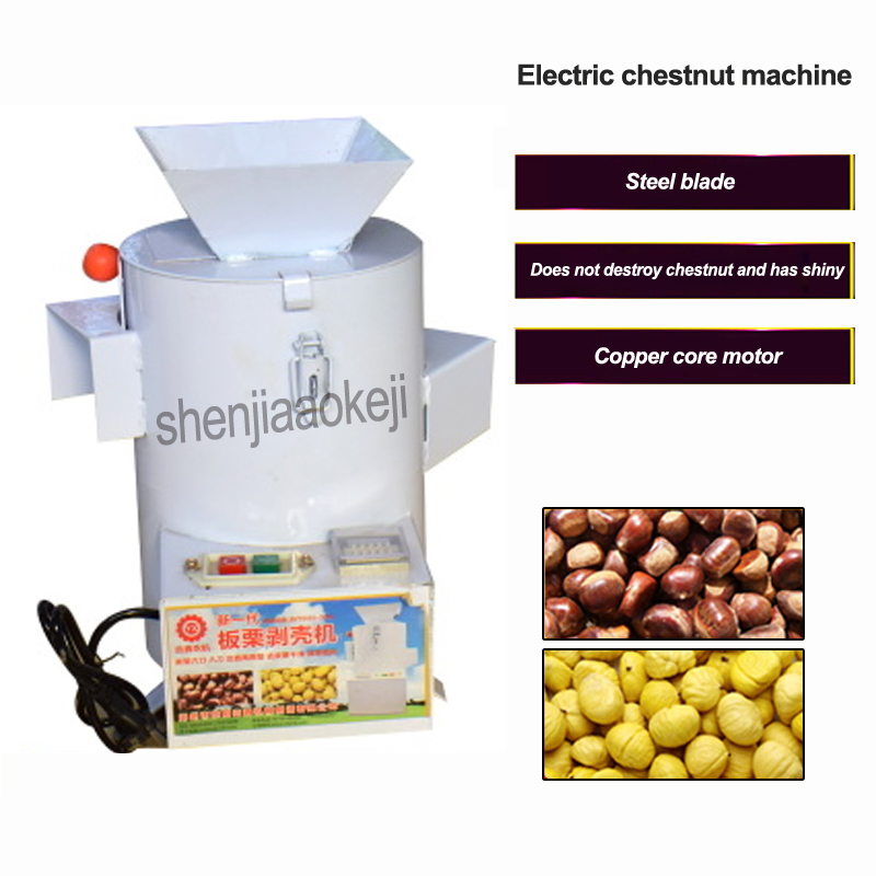 Chestnut Sheller 6-220BL Small Shelling and peeling chestnut artifact Automatic commercial machine 220v 350W 1pc 2017 new model chinese chestnut nut cutter automatic chestnut mouth opening machine
