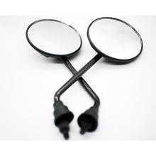 2 шт./1 пара, зеркало для мотоцикла, скутер, зеркала заднего вида, Электромобиль, зеркало заднего вида, 8 мм, 10 мм, мотоциклетное винтажное зеркало, дешево
