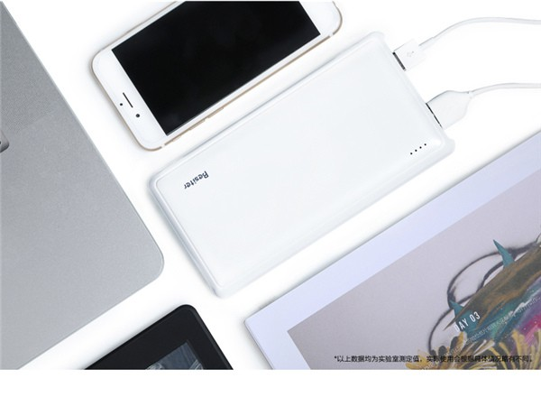 Besiter Beand 20000mAh Dual USB Power Bank (7)