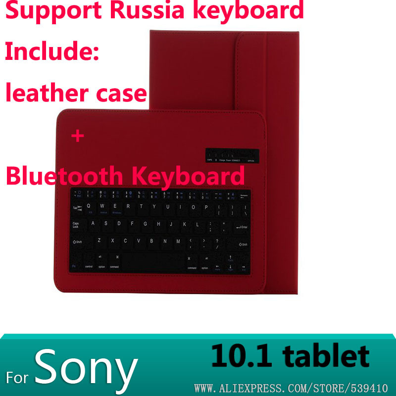 Luxury Bluetooth Keyboard With Leather Case cover For Sony tablet z4 tablet case support Russian keyboard free shipping fmuser fsn 150k 150w fm broadcast transmitter assemble pcb kit