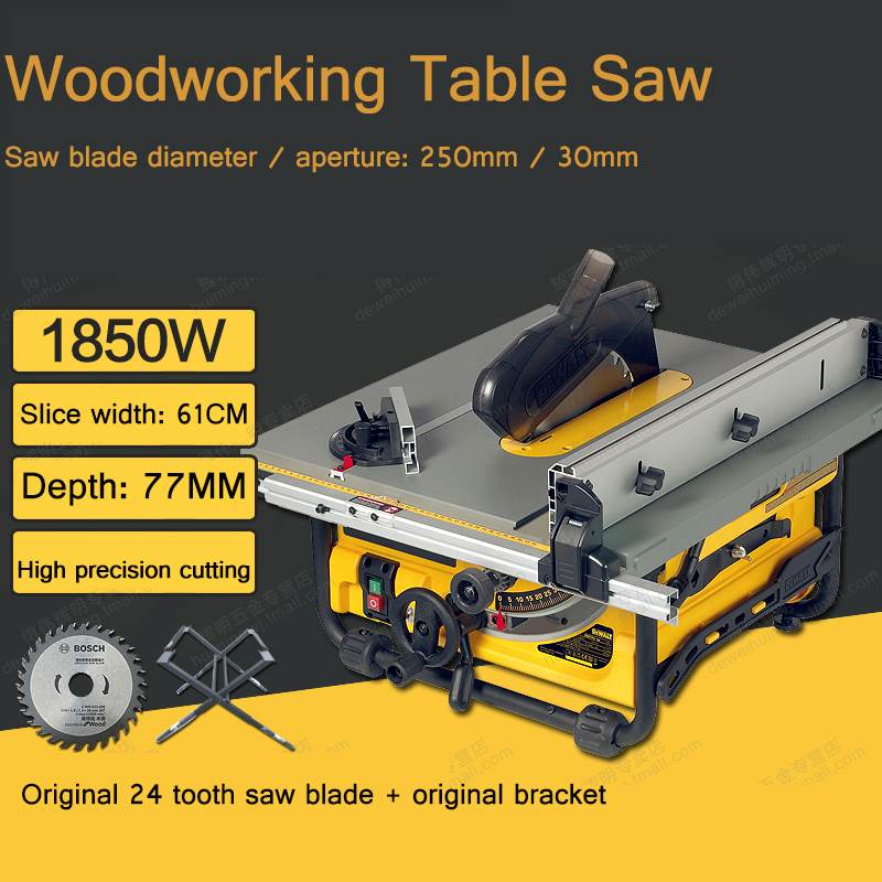 Woodworking Table Saw DW745 Household Small Mini Multi-function Cutting Machine 10 Inch Push Table Saw