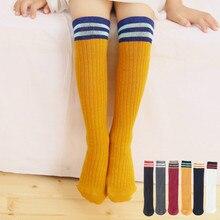 Kids Pure Cotton Knee Socks For Boys Girls Children High Qua