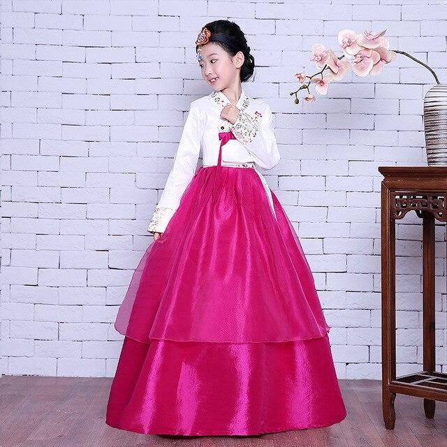4e1c3685c Girl Korean Traditional Costume Children Minority Folk Ancient Korea ...