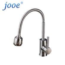 Jooe Нержавеющая сталь Кухня смеситель горячей и холодной кухонный Grifo один держатель на одно отверстие водопроводной воды torneira Cozinha