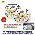 free shipping  Accessories Mickey & minnie mouse cartoon  bumper with side window sunshade Foils Windshield Visor Cover Block
