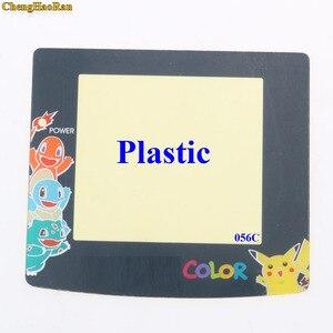 Image 3 - Gameboy color gbc 보호 렌즈 용 스크린 렌즈 보호대 용 gbc 플라스틱 렌즈 용 1 pcs 5 모델