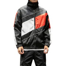 Color Block Patchwork Windbreaker Track Jackets 2018 Autumn Mens Hip Hop Fashion Causal Full Zip Up Coats Streetwear M-5XL недорого