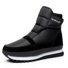 f9488c5b89de8 Mężczyźni buty 2018 new arrivals ciepłe pluszowe buty zimowe moda  wodoodporna botki antypoślizgowe mężczyźni winter snow