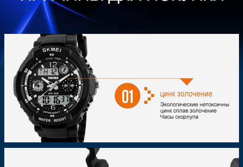 0931-Russian_16