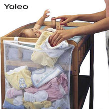 Baby Crib Bed Hanging Large Storage Bag Basket Organizer for Baby Toys Dirty Clothes Mesh Storage Bags Baby Bedside Pouch(China)