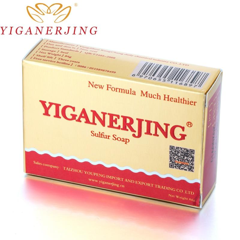 5 Pcs YIGANERJING Sulfur Soap Acne Psoriasis Seborrhea Eczema Anti Fungus Bath Cream Soap Antibacterial Skin Care