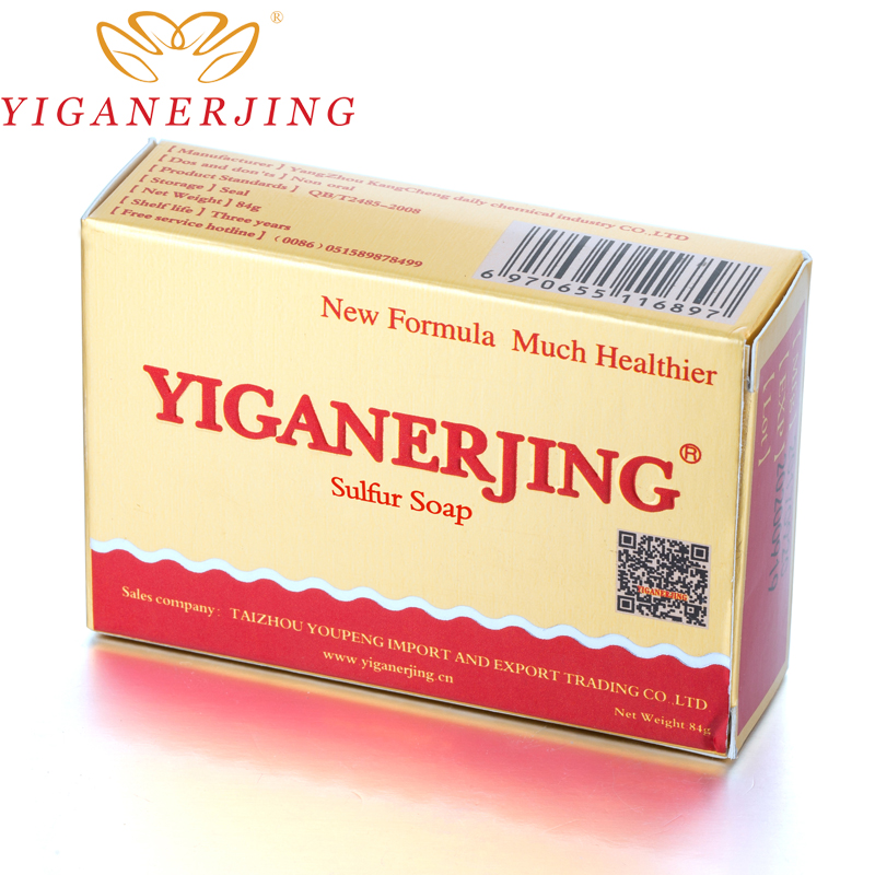 YIGANERJING Sulfur Soap Acne Psoriasis Seborrhea Eczema Anti Fungus Bath Cream Soap Antibacterial Skin Care