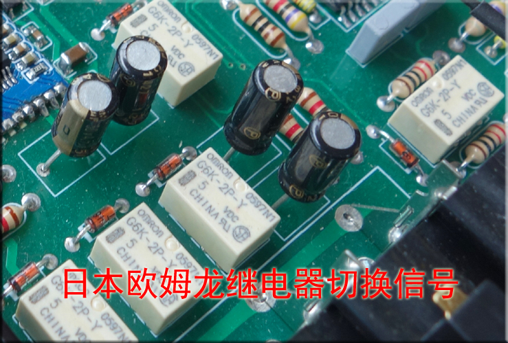 NEW arrive Bluetooth 4.2 PGA2310 PGA2311 pre amplifier 3 way signal analog input with remote control