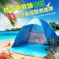 Fully automatic no camping beach sunshade tent,quick opening outdoor anti UV portable tent Yarn net prevention print logo