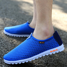 Nice New Fashion Brand Spring/summer Men Mesh Casual shoes,men's Flat Shoes New Arrival