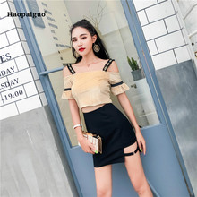 2 Piece Set Women Autumn Khaki Short Sleeve Spaghetti Strap Slash Neck Kawaii Casual Top and Wrap Club Mini Skirt Two Piece Set 2 piece set women summer pink long sleeve o neck knitting casual top and wrap boho korean club mini dress two piece set ladies
