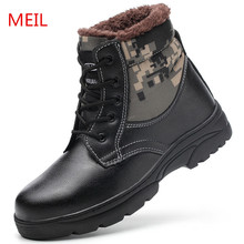 MEIL Warm Winter Work Safety Shoes Steel Toe Men Anti-skidding Boots High Quality Military
