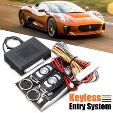 Универсальный Автомобильный Центральный комплект для дистанционного управления дверным замком с блокировкой без ключа