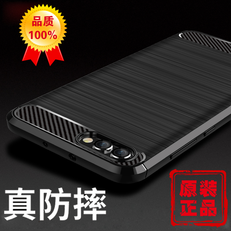 Xinyada Soft Silicone TPU Carbon Fiber Brushed Case For huawei honor 10 9 Lite honor10 V10 7X Cover Shockproof Cases Shell