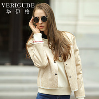 Veri Gude Winter 2014 New Women S Faux Fur Lining Fashion Leather Motorcycle Coat