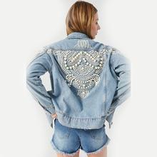 KHALEE YOSE Embroidery Denim Jacket Beading Pattern Jean Long Sleeve Oversized Pocket Demin Punk Jackets Women Outerwear