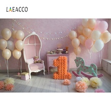 Pink Balloons Happy Baby 1st Birthday Party Carousel  Wooden Floor Toys Photographic Backgrounds Photocall Photo Backdrops