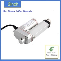 Stroke 50mm=2 inches/ 12V/ 100N=10KG 40mm/s mini electric linear actuator mechanism linear tubular motor motion,Free shipping
