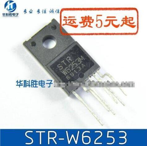 5pcs/lot STRW6253 STR-W6253 W6253 TO220F