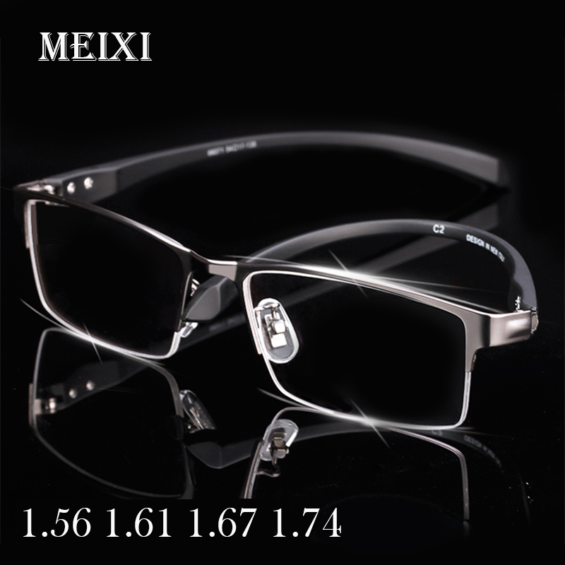 Glasses Half-Frame Myopia Photochromism Woman Ultralight Men Anti-Blue-Light Nearsighted