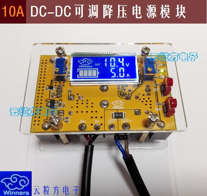 10A DC power adjustable step-down DC constant voltage constant current power supply module LCD screen constant digital voltage current meter step down dp50v2a voltage regulator supply module buck color lcd display converter