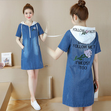 2019 Summer Woman Hooded Denim Dress Korean Style Floral Embroidered Letter Print A Line Dress Slim Fit Casual Midi Jeans Dress