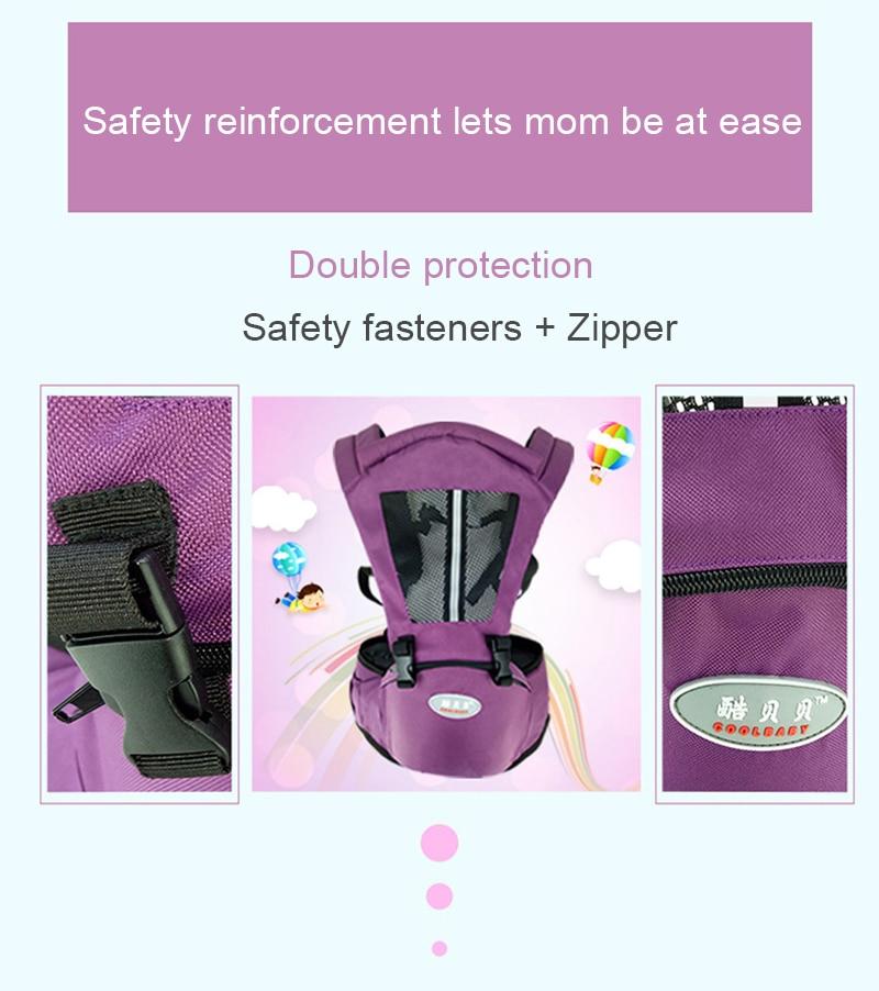 Newborn Baby Carrier Kangaroo Toddler Sling Wrap Portable Infant Hipseat Baby Care Waist Stool Adjustable Hip Seat 0-36 Months (22)