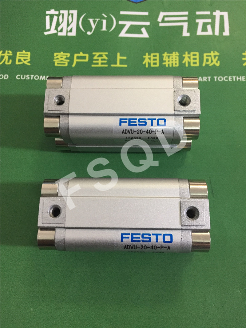 купить ADVU-20-30-P-A ADVU-20-35-P-A ADVU-20-40-P-A ADVU-20-45-P-A FESTO Compact cylinders pneumatic cylinder
