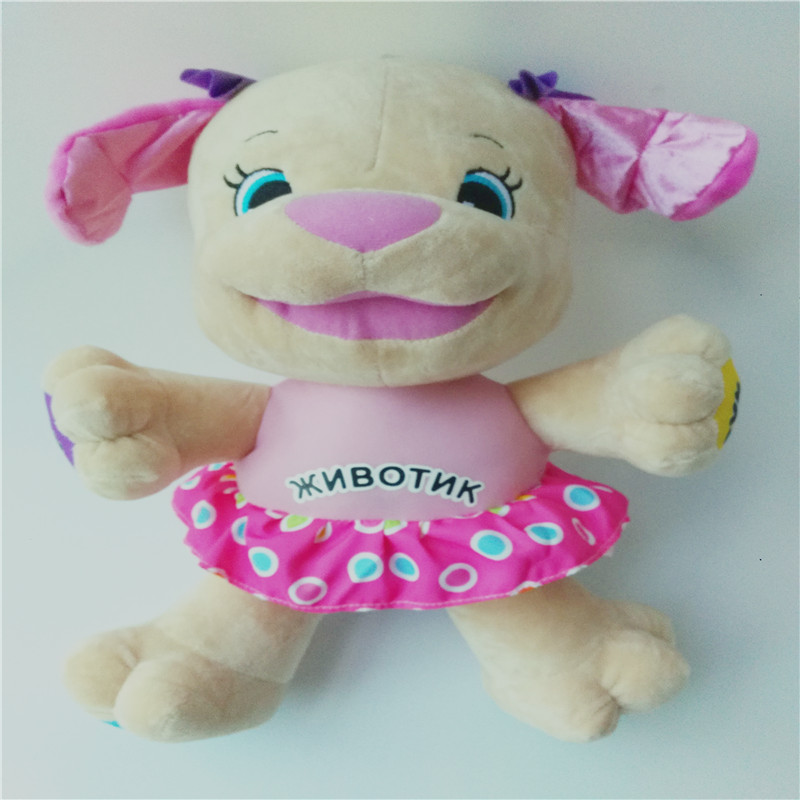 Puppy Girl Dog In Russian Brazilian Portuguese Speaking Singing Musical Dog Doll Baby Electronic Doggie Toy