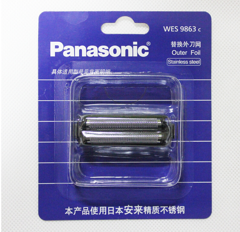 Free Shipping Razor blade for Panasonic shavers nets foil replacement head ES-RC60 ES-RC50 ES-RP50 ES-RW35 GW-P8