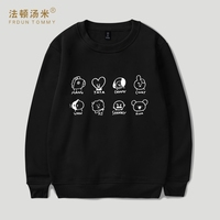 Frdun Tommy K Pop Sweatshirt Women BTS Bangtan Boys Cartoon Capless Sweatshirt K Pop Hip Hop
