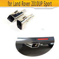 Stainless Steel Car Exhaust Tips Muffler for Land Rover 2010UP sport Gasoline