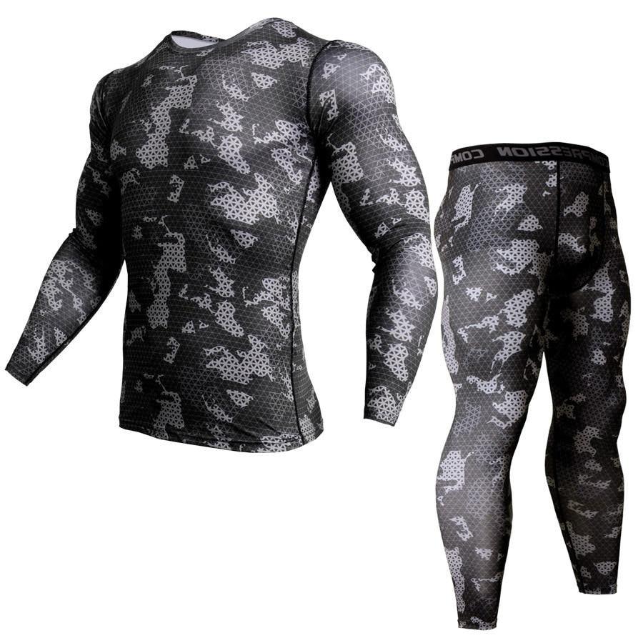 Men Compression Shirt Pants 2 Pcs / Sets Tracksuit Camouflage Long Sleeve T-shirt Leggings Mens Fitness Sets Bodybuilding