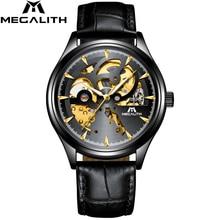 Relojes Hombre MEGALITH ファッションシンプルな腕時計自動機械式時計スポーツビジネス防水腕時計
