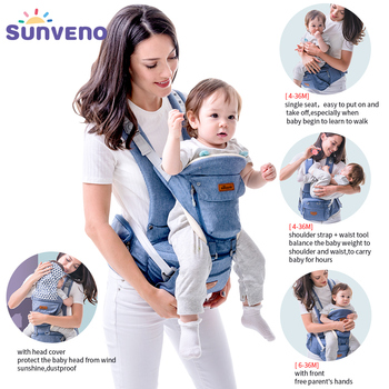 SUNVENO Ergonomic Baby Carrier Infant Baby Hipseat Waist Carrier Front Facing Ergonomic Kangaroo Sling for Baby Travel 0-36M 1