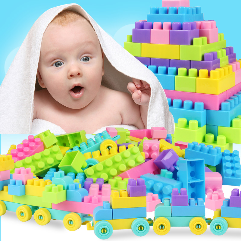 200 Pcs Building Blocks Child Large Particles Plastic Inserted Assembled Building Blocks Baby Figures Educational Toy Kid Gift