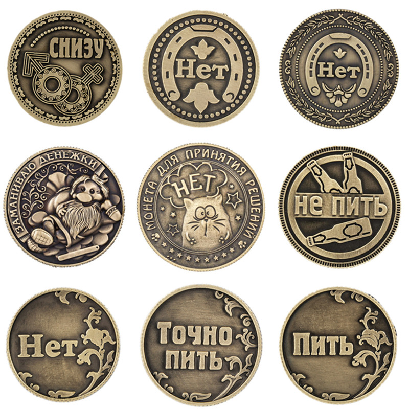 [Yes Or No] Lucky Coins Russian Souvenir Coin Home Decor Old Coin Antique Metal Gifts Crafts Room Decoration Commemorative Coin