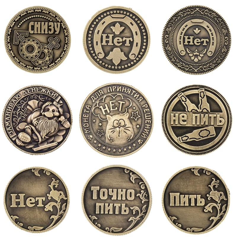 Монетка на счастье (Да или нет)