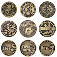 [Yes Or No] Lucky Coins Russian Souvenir Coin Home Decor Old Coin Antique Metal Gifts Crafts Room Decoration Commemorative Coin|Non-currency Coins| |  -