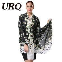 Flower Print hijab Bufanda S9A18766