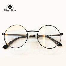ba7aa783d2aef Galeria de korean eyewear por Atacado - Compre Lotes de korean eyewear a  Preços Baixos em Aliexpress.com