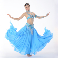 12 Colors Stage Performance Oriental Belly Dancing Clothes 3 piece Suit Bead Bra, Belt & Skirt Belly Dance Costume Set